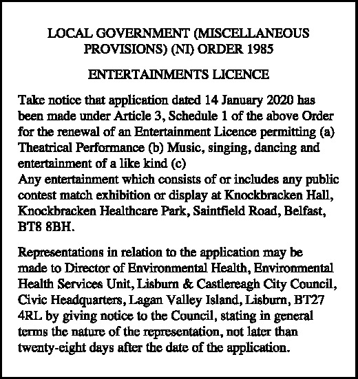 ENTERTAINMENTS LICENCE