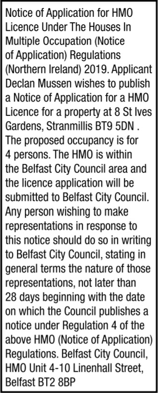 Notice of Application for HMO